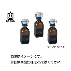その他 (まとめ)セーフティボトル2500ml【×10セット】 ds-1594052
