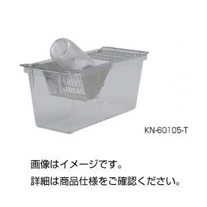 その他 (まとめ)マウスケージ(細型)KN-60105-T【×3セット】 ds-1594521