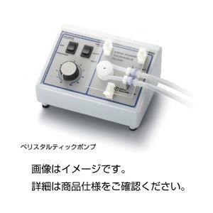その他 ペリスタルティックポンプ低速 ds-1595829