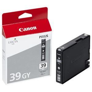 その他 【訳あり・在庫処分】(まとめ) キヤノン Canon インクタンク PGI-39GY グレー 4859B001 1個 【×3セット】 ds-1755989