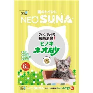 その他 (まとめ) ネオ砂ヒノキ6L 【猫砂】【ペット用品】 【×8セット】 ds-1756098