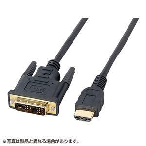 その他 (まとめ)サンワサプライ HDMI-DVIケーブル(5m) KM-HD21-50【×2セット】 ds-1756418