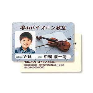 その他 サンワサプライ インクジェット用IDカード(穴なし)100シート入り JP-ID03-100 ds-1756688