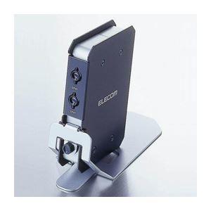 その他 エレコム コンパクト自動パソコン切り替え器 KVM-C22 ds-1756875