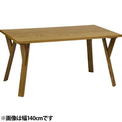 日美 ダイニングテーブル JaGG_Dining_LBR90