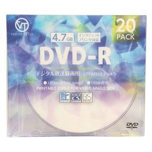 その他 (まとめ)VERTEX DVD-R(Video with CPRM) 1回録画用 120分 1-16倍速 20P インクジェットプリンタ対応(ホワイト) DR-120DVX.20CAN【×5セット】 ds-1763071