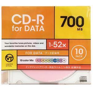 その他 700MB (まとめ)VERTEX CD-R(Data) 1回記録用 700MB 10P 1-52倍速 10P カラーミックス10色 (まとめ)VERTEX インクジェットプリンタ対応 10CDRD.CMIX.700MBCA【×10セット】 ds-1763086, ミヨタマチ:163c4736 --- sunward.msk.ru
