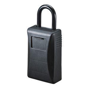 その他 (まとめ)サンワサプライ セキュリティ鍵収納ボックス(シャッター付き) SL-76【×2セット】 ds-1764566