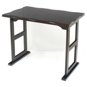 その他 高座椅子用テーブル(机) 木製 幅80cm×奥行50cm×高さ63.5cm ダークブラウン ds-1806909