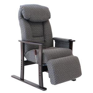 その他 リクライニングチェア(高座椅子) フットレスト/肘付き 無段階ガス式 GY グレー(灰) ds-1806931