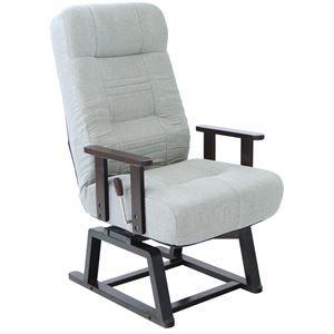 その他 回転式高座椅子/リクライニングチェア 晶 肘付き コイルバネ GY グレー(灰) ds-1806955