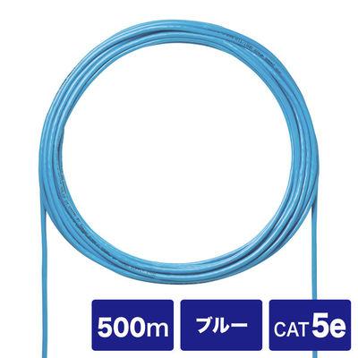 サンワサプライ CAT5eUTP単線ケーブルのみ500m KB-C5T-CB500BL