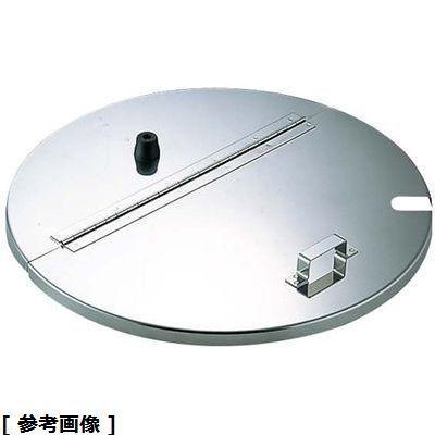 その他 18-8寸胴鍋用割蓋 AHT7145