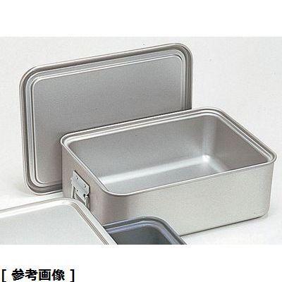 その他 アルマイト角型二重米飯缶(蓋付) ABI102