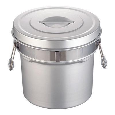 その他 アルマイト段付二重食缶 ASY74249