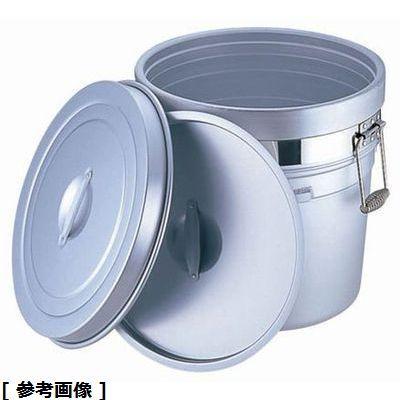 その他 アルマイト段付二重食缶(大量用) ASYA001
