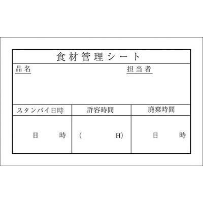 その他 キッチンペッタ(100枚綴・100冊入) XPT3701