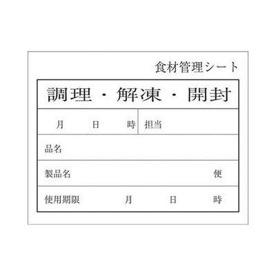 その他 キッチンペッタ(100枚綴・100冊入) XPT3801【納期目安:1週間】