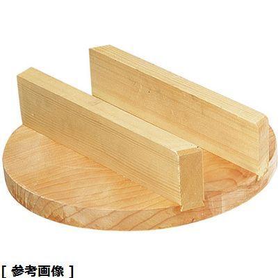 雅うるし工芸 羽釜専用木蓋(スプルス)(55) AKVF355