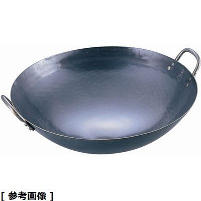 その他 山田鉄打出中華鍋 ATY9360