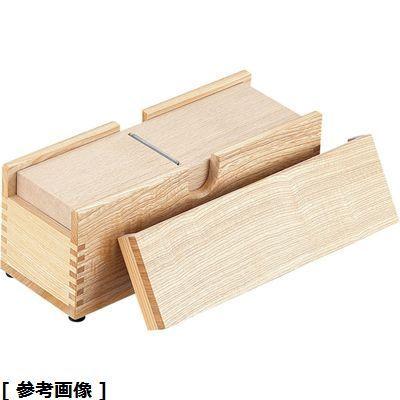 その他 木製業務用かつ箱(タモ材) BKT03003