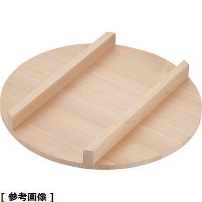 その他 木製飯台用蓋(サワラ材) BHV03075