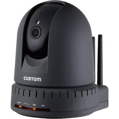 その他 カスタム温湿度計センサー付IPカメラ BOVP101
