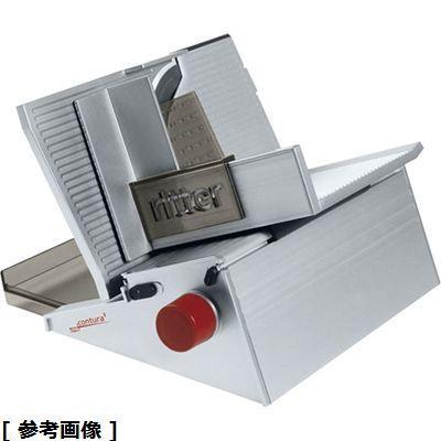 リッター リッター電動スライサーコンチュラ3 CSLE601【納期目安:2週間】