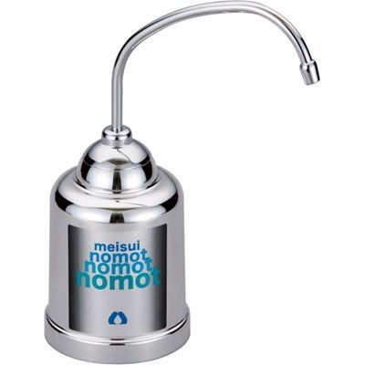 その他 家庭用コンパクト浄水器(据え置きタイプ) EZY1101