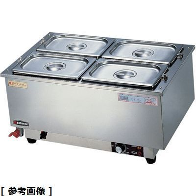 TKG (Total Kitchen Goods) 電気ウォーマーA-4型 EUO15