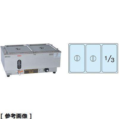 その他 電気ウォーマーポット EUO46
