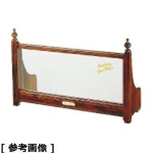 その他 インテリア珈琲テーブル枠クラシック FSI02833