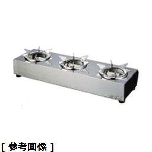 TKG (Total Kitchen Goods) サイフォンガステーブルUS-103 FSI072