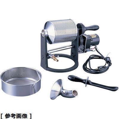 TKG (Total Kitchen Goods) サンプルロースター電動式 FLC0201