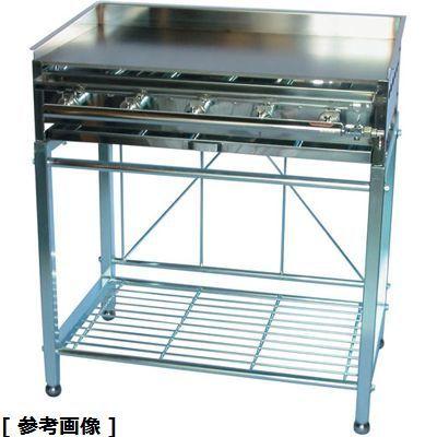 TKG (Total Kitchen Goods) 台付鉄板焼AK-3A GTT018【納期目安:1週間】