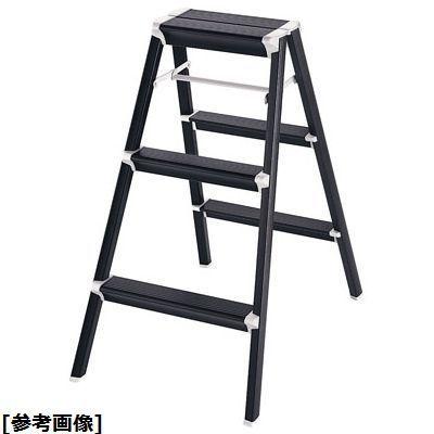 長谷川工業 アルミスキットステップブラック(SK2.0-08BK 3段) XST8303