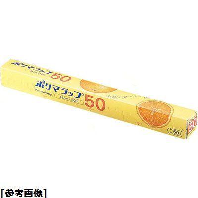 信越ポリマー 信越ポリマラップ50幅45((ケース単位30本入)) XLT5103