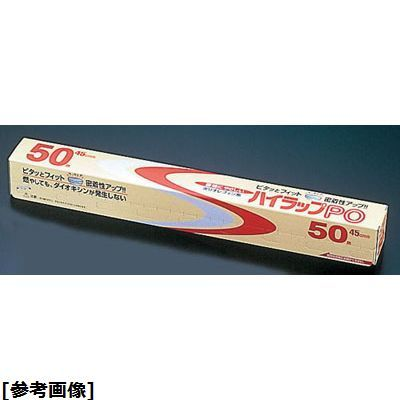 その他 三井ハイラップPO幅45×50m XLT313