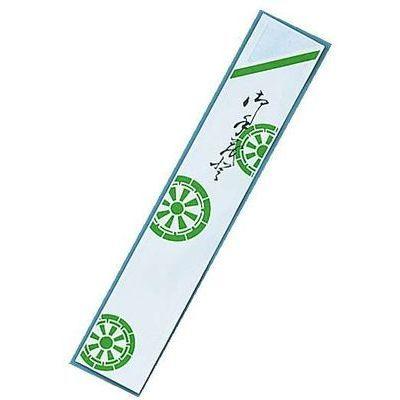 その他 箸袋御所車(1ケース40000枚入) XHSB2