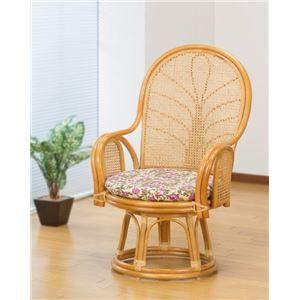 その他 天然籐ハイバック回転座椅子ハイタイプ【代引不可】 ds-1813183