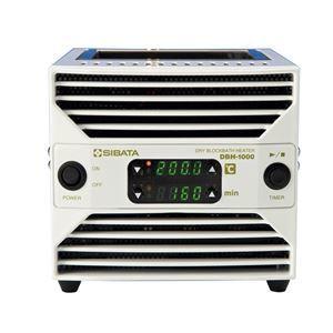 その他 【柴田科学】アルミブロック恒温槽 DBH-1000型 050870-1 ds-1751248