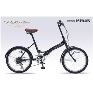 その他 MYPALLAS(マイパラス) 折畳自転車20・6SP M-209 ブラック ds-1812847