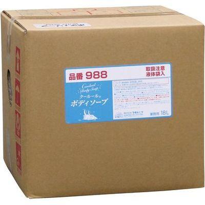 その他 業務用クールールボディーソープ ZBD1601