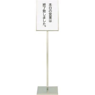 TKG (Total Kitchen Goods) SA18-8メッセージスタンドB型(C) PMT51010