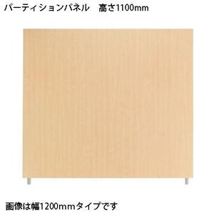 その他 KOEKI SP2 パーティションパネル SPP-1110NK ds-1825510