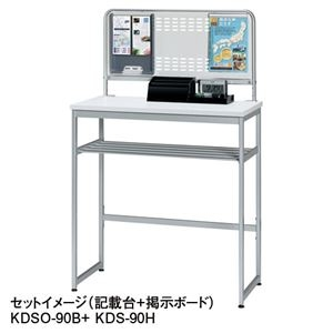 その他 エヌケイ 記載台用掲示ボード KDSO-90B W900mm用 ds-1825556