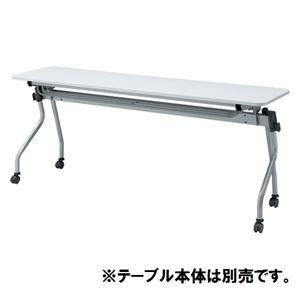 その他 【本体別売】TOKIO テーブル NTA用棚 NTA-T18 ds-1826361