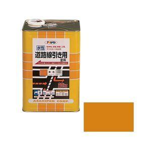その他 アサヒペン AP 水性道路線引き用塗料 20KG 黄色 ds-1828416