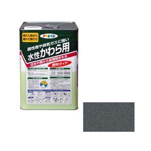 その他 アサヒペン AP 水性かわら用 14L 銀黒 ds-1828755