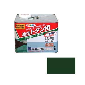 その他 アサヒペン AP トタン用 7L 緑 ds-1828812